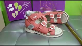 Купить детские сандалии для девочки