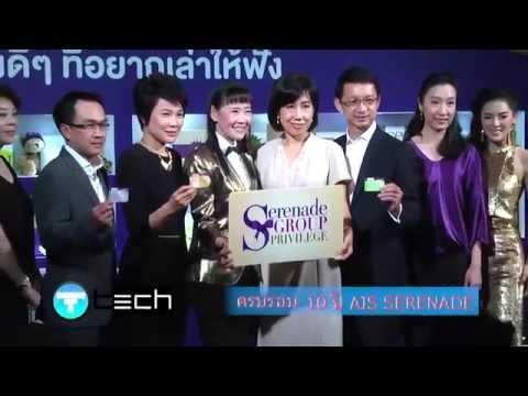 10 ปี SERENADE เปิดตัว เซเรเนด เอมเมอรัลด์ | NEWS