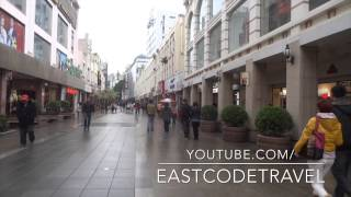 Minsheng Lu   Walking street   shopping  Nanning city