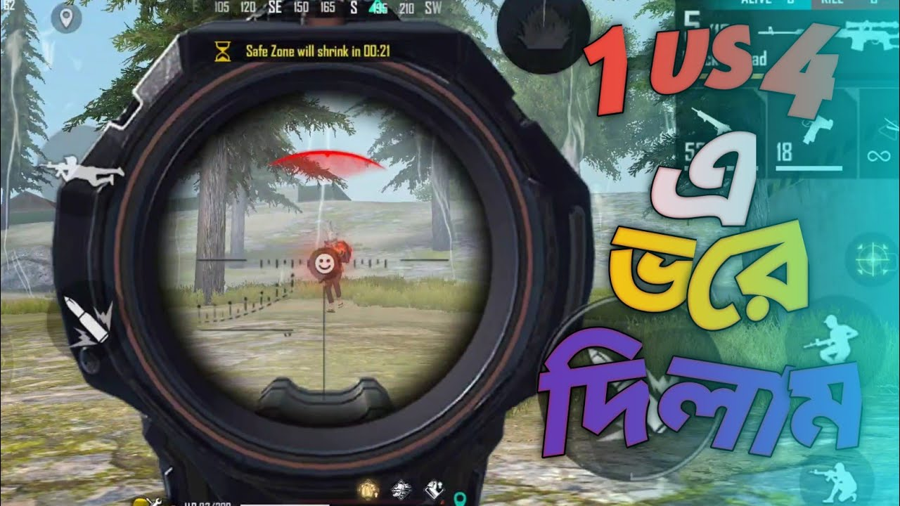 Download Solo Vs Squad Free Fire Ranked||Free Fire WTF Moments 4||Free Fire Battleground
