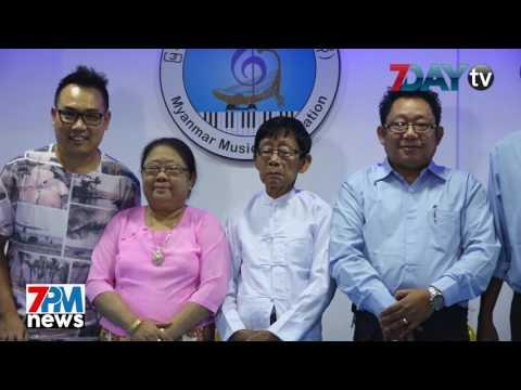 7Day TV ရဲ႕ ည၇နာရီသတင္း 7PM News တိုက္ရိုက္ထုတ္လႊင့္မႈ
