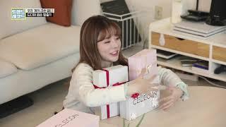 [트렌드레코드] 소녀시대 써니가 추천하는 클린뷰티 남자…