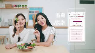 웹 모바일 서비스 홍보영상 광고