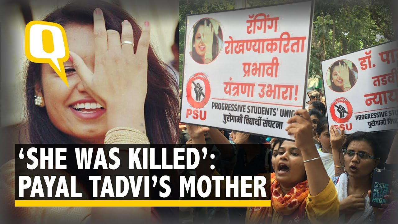 'She Was Killed': Payal Tadvi's Mother Accuses College of Inaction | The Quint