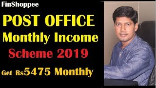 Post Office Monthly Income Scheme Account MIS