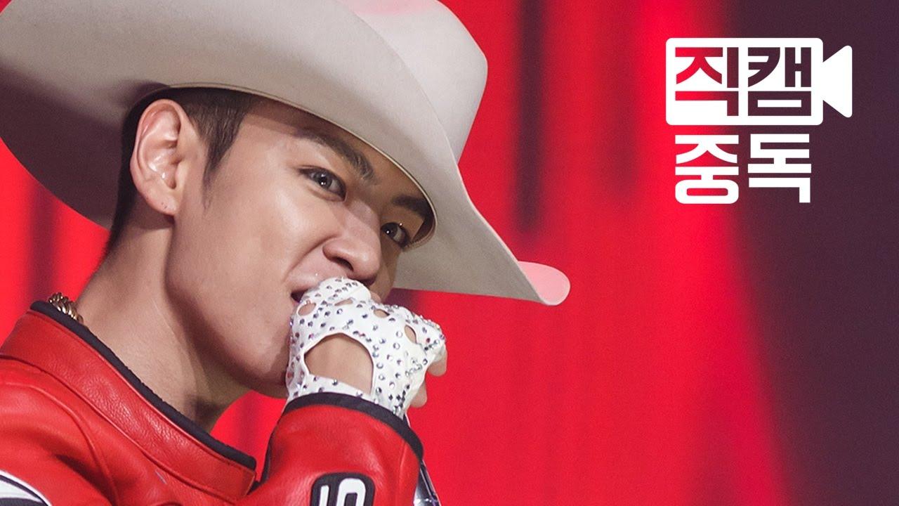 [Fancam] T.O.P of BIGBANG(빅뱅 탑) Bang Bang Bang @M COUNTDOWN Rehearsal_150611