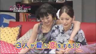 「セレぶり3オン・ステージ~セレブは夏に恋するものだ~」PRスポット 中村ゆり 動画 15