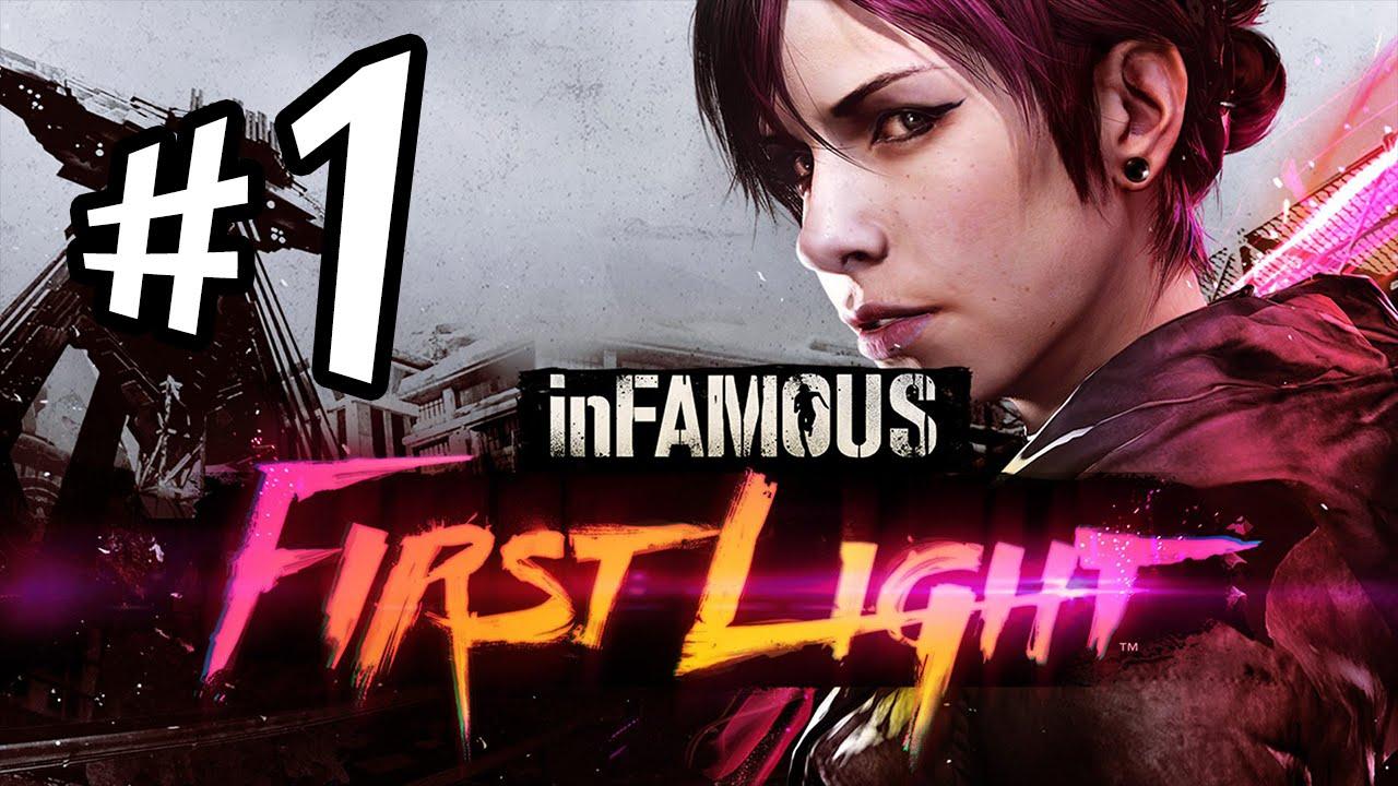 Abigail Walker First Light