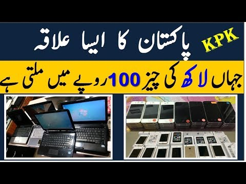 Pakistan Cheapest Market | Mobiles | Laptops | LED Tvs | DSLR Cameras
