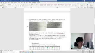 논문발표 영상 32211842 박준우