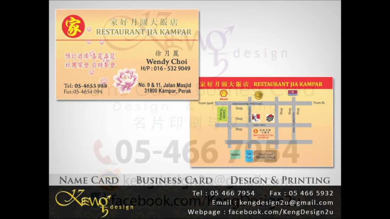 Sarawak business card and name card design sarawak business card and name card design and printing service reheart Choice Image