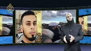 The message of last breath @Maulana Ghazali Nadwi, Ali Banat, Razan al Najar