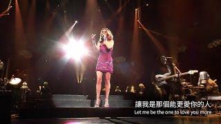 Celine Dion 席琳狄翁 - To Love You More (愛你更多) 中英文上字