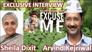 EXCUSE ME | EP 02 | Arvind Kejriwal & Sheila Dixit Exclusive Interview | Delhi CM