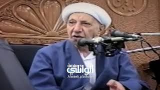 قصة أم شريك وثبات ايمانها   د.احمد الوائلي