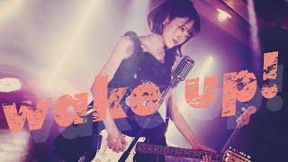 いのうえまなみ -manami inoue- 2015年のソロ転向から作詞、舞台、撮影...