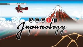 Video BEGIN Japanology theme download MP3, 3GP, MP4, WEBM, AVI, FLV Mei 2018