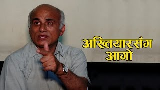Dr. Govinda K.C. | Hunger Strike | Hamrokatha