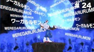 Detonado De Digimon Adventure Segunda Temporada # 24
