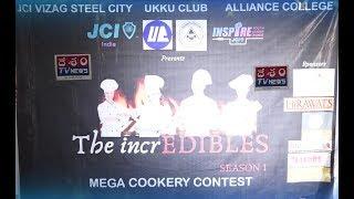 JCI Vizag Steel City Incredibles Cookery Contest Season -1 | DESHAMTV NEWS
