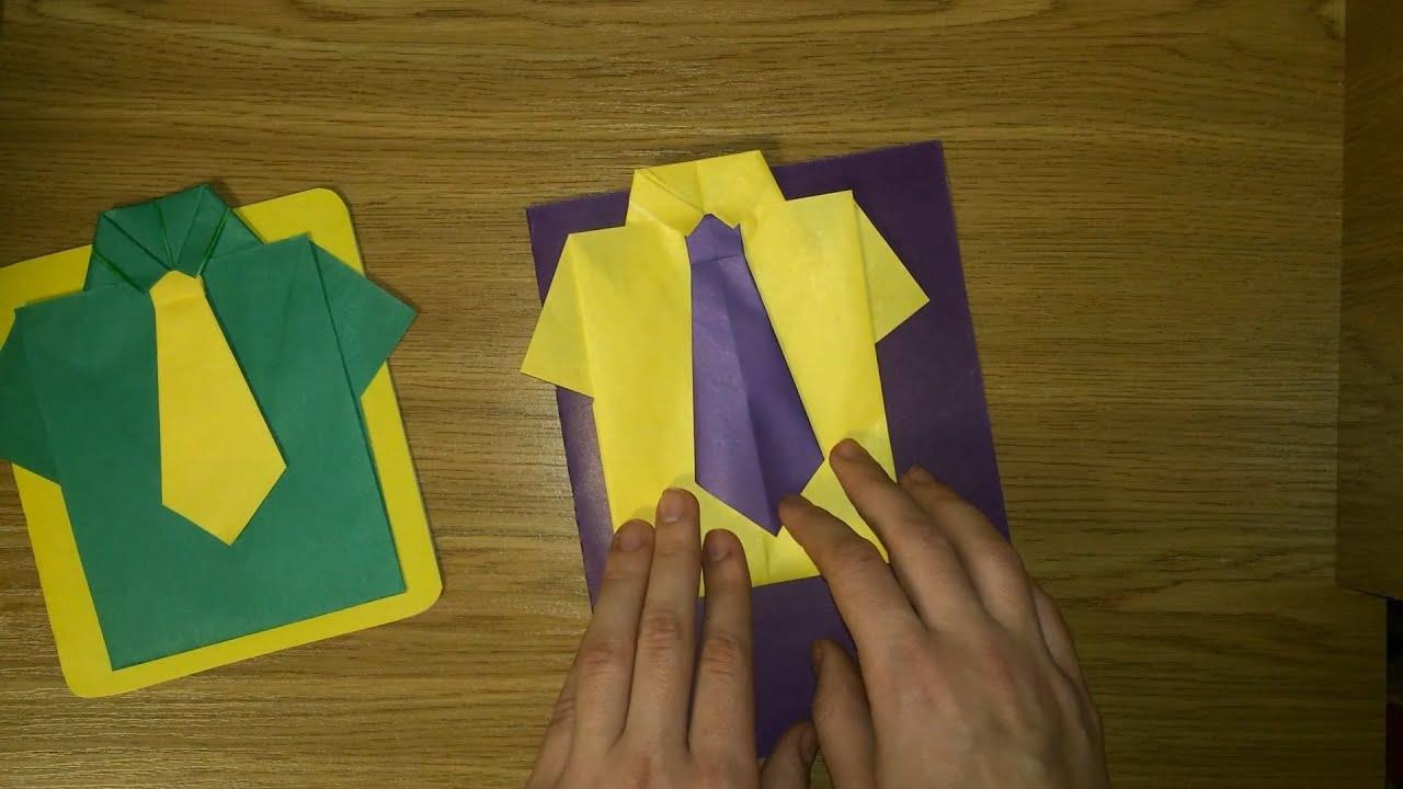 Как сделать рубашку из бумаги своими руками на день рождения фото 586