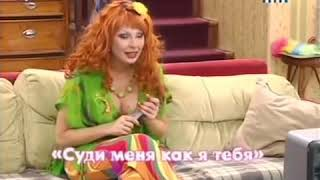 Букины Счастливы вместе (Света букина)1 сезон 40 серия