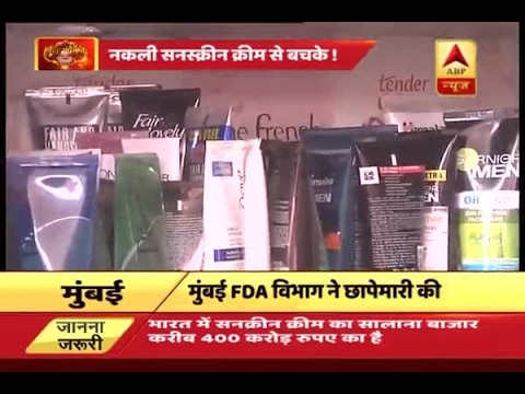 Mumbai: FDA raids factory, recovers fake sunscreen lotions worth Rs 1.5 crore