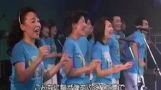 ステージ101の定番曲・2003年の復活ライブバージョンです。 太田裕美.田...