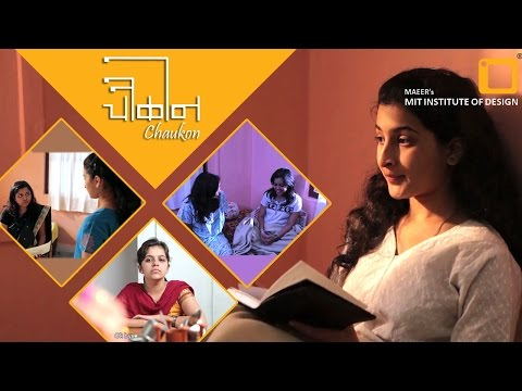 Marathi Short Film on Mother and Daughter Relationship -  Chaukon