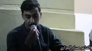 الشاعر حسام الجزاري