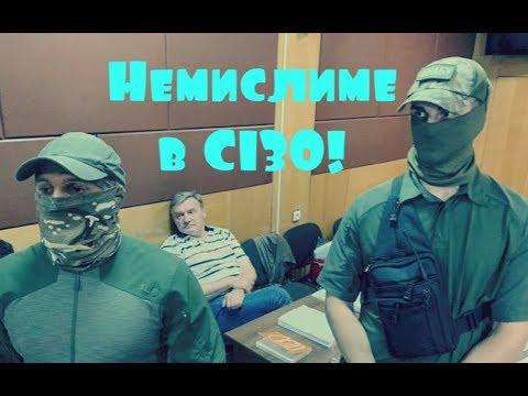 Термінова новина з СІЗО! Кум Луценка, Гримчак приголомшив ...