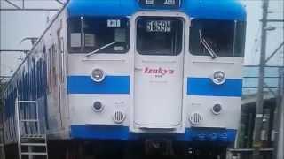 200系電車タイプⅡ(青)・タイプⅢ(赤)伊豆急行