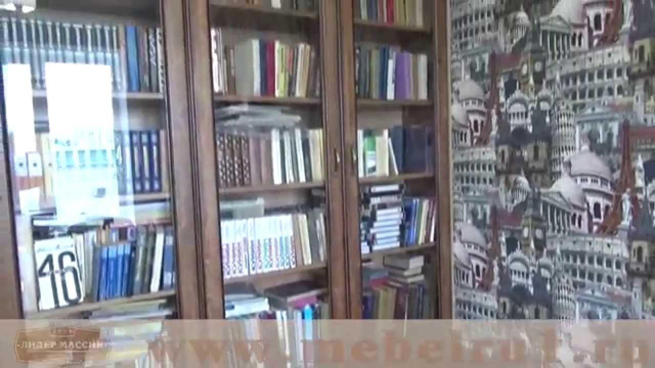 Кровать чердак БамБини 1 - YouTube