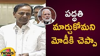 CM KCR About His Suggestion To PM Narendra Modi | Telangana Assembly Session 2019 | Mango News