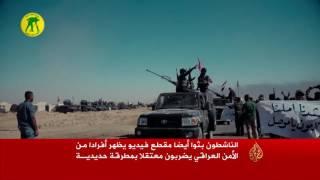 نافذة معركة الموصل 19/10/2016 (حصاد اليوم)