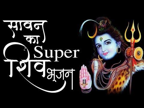 Video - डमरू वाले बाबा ~ ये भजन तो सुना ही होगा || Sawan का सुपर Shiv Bhajan By Saurabh-Madhukar