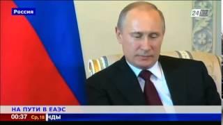 Кыргызстан вступит в ЕАЭС до 9 мая(, 2015-03-17T18:42:48.000Z)