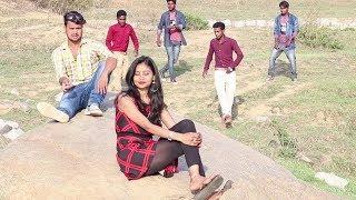 Nagpuri Song 2018 - Ek Baar Aaja | Johar Sudhir | Dharmender & Pari | Adhunik Sadri Geet