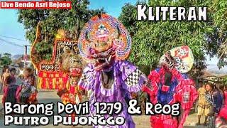 devils-crew-singo-barong-reog-kliteran-pentas-keliling-kampung-bendo-asri-lereng-gunung-pandan