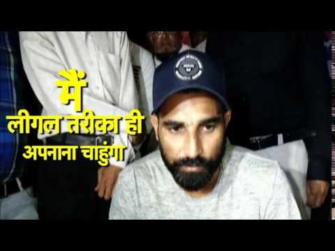 I Don't Know Who Has Been Misleading Her: Mohammad Shami | Sports Tak