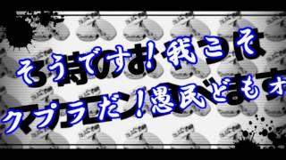 +α/あるふぁきゅん。& クプラ 『脳漿炸裂ガール』【ウザさMAXでコラボってみたったwww】 Alfakyun.& Cupula -  腦漿炸裂女孩 [試唱] thumbnail