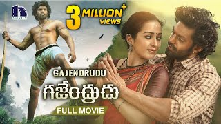 Arya Gajendrudu Full Movie || 2020 Latest Telugu Full Movies || Catherine Tresa