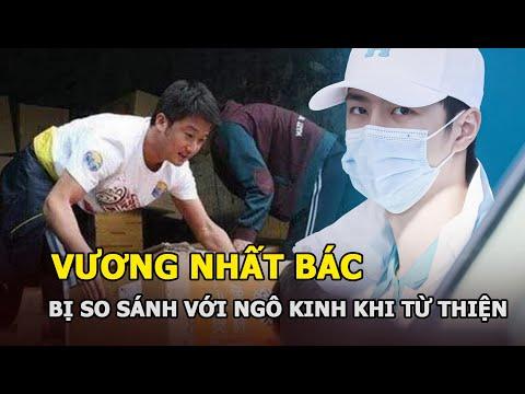 Vương Nhất Bác bị so sánh với Ngô Kinh khi làm từ thiện