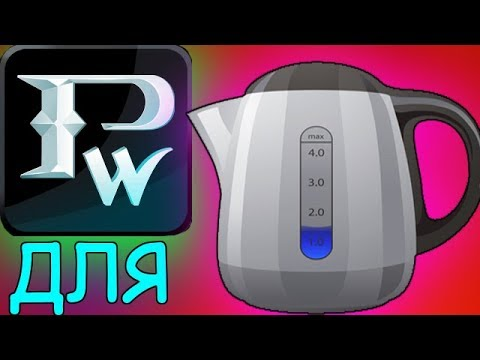 видео: ✪prime world✪ Гайд для новичков (nival stream)