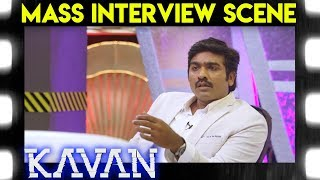 Kavan - Mass Interview Scene | Vijay Sethupathi | T. Rajendar | Madonna Sebastian