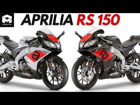 Aprilia RS 150 Specs & Price in India [Expected]