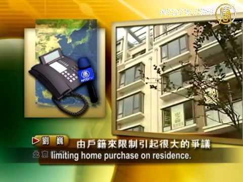 Buying Online Beijing Residence Permits