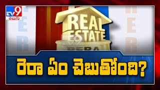 RERA : Registration Of Real Estate Projects - TV9