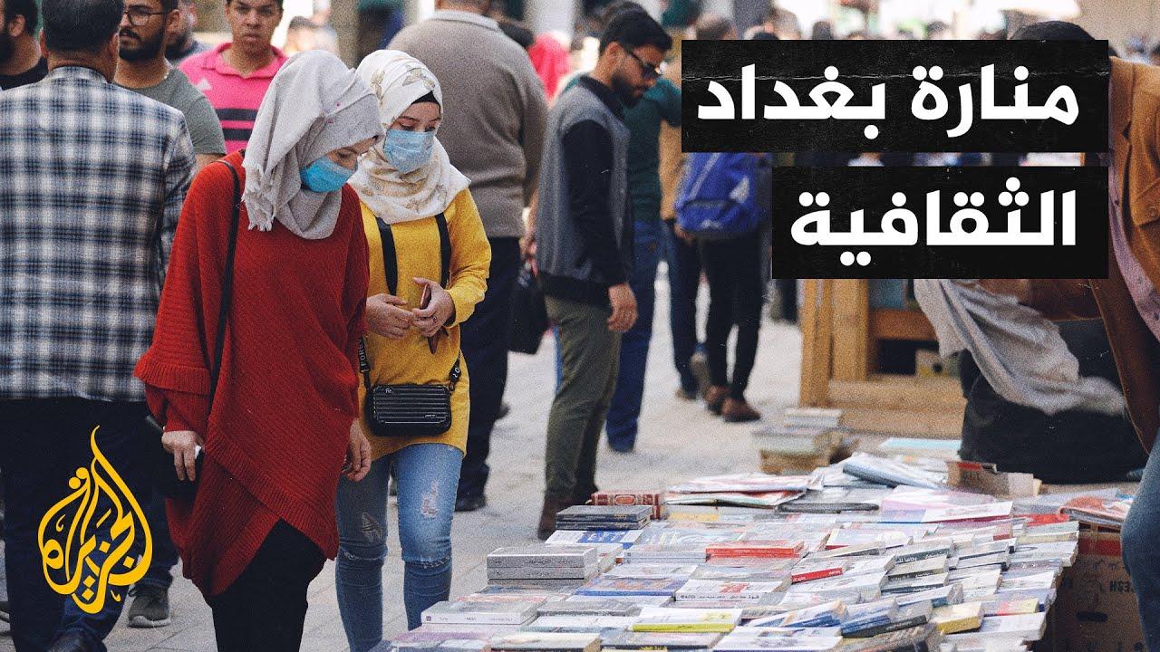 قصة شارع - شارع المتنبي.. منارة بغداد الثقافية وعبق الحضارة العراقية  - 13:59-2021 / 4 / 21