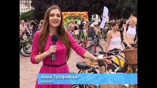 """Kyiv Cycle Chic"" Велопарад дівчат у Києві! 2018"